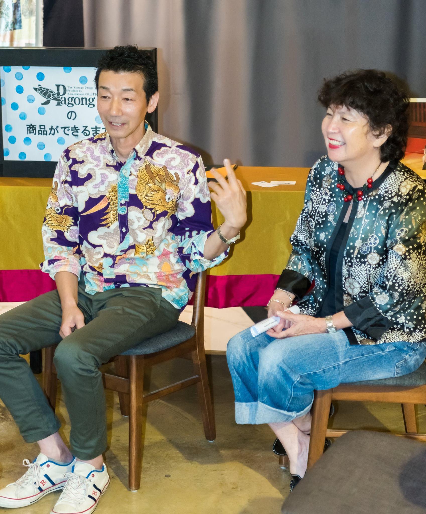 pagongxpatchmagic kimono1
