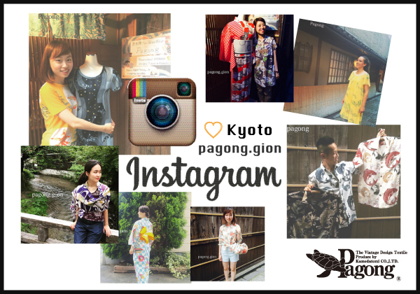 instagram_gion_pagong1