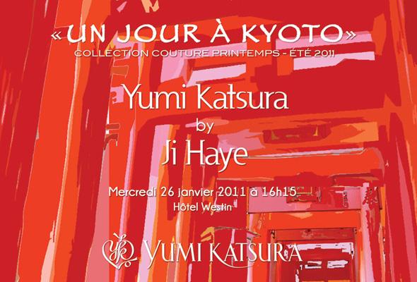 pagong-ji-haye-yumi-katsura-paris-2011-invite