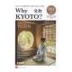 whykyoto_media