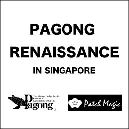pagong_renaissance