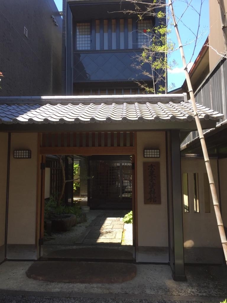 京菓子博物館