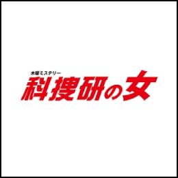 tv_asahi_kasouken_media