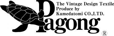 logo_pagong