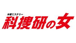 kasouken_info
