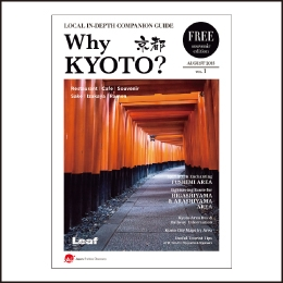why_kyoto