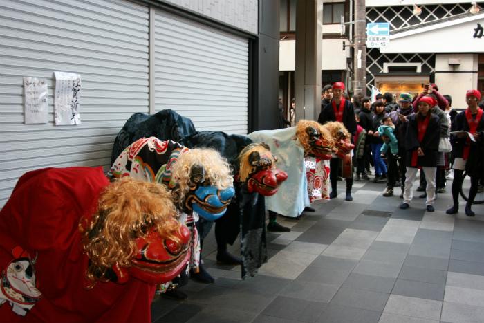 kyoto_sisimai3