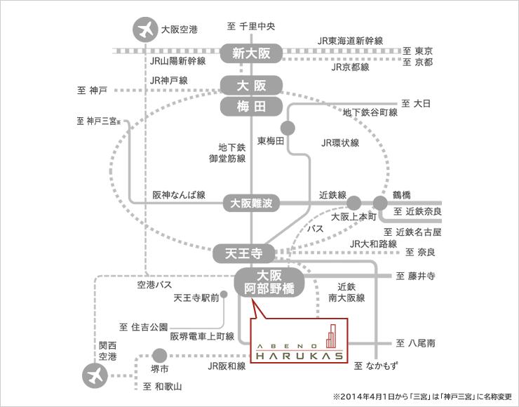 大阪地図_パゴンブログ