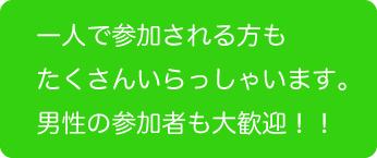 webtext_1-2