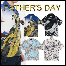 父の日_アロハシャツ_ギフト2018