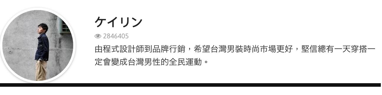 競輪さん 台湾