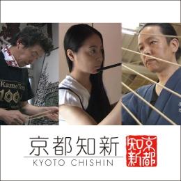 音舞台 京都