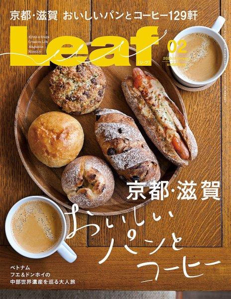 leaf_京都