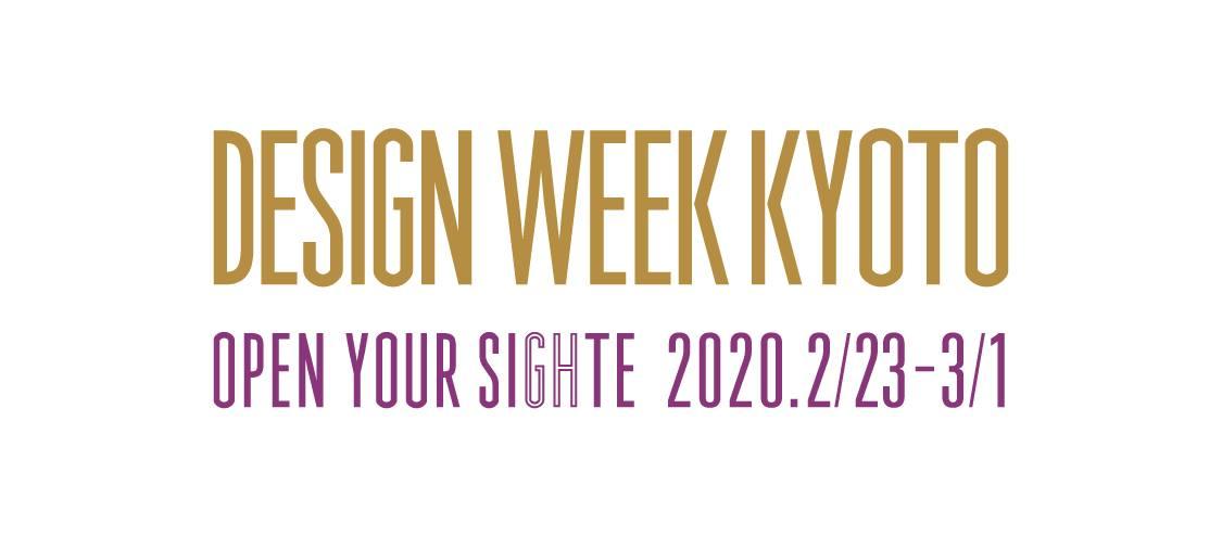 DESIGN WEEK KYOTO
