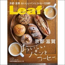 leaf_kyoto_yuzen