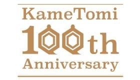 Kame Tomi 100th Anniversary <2019>