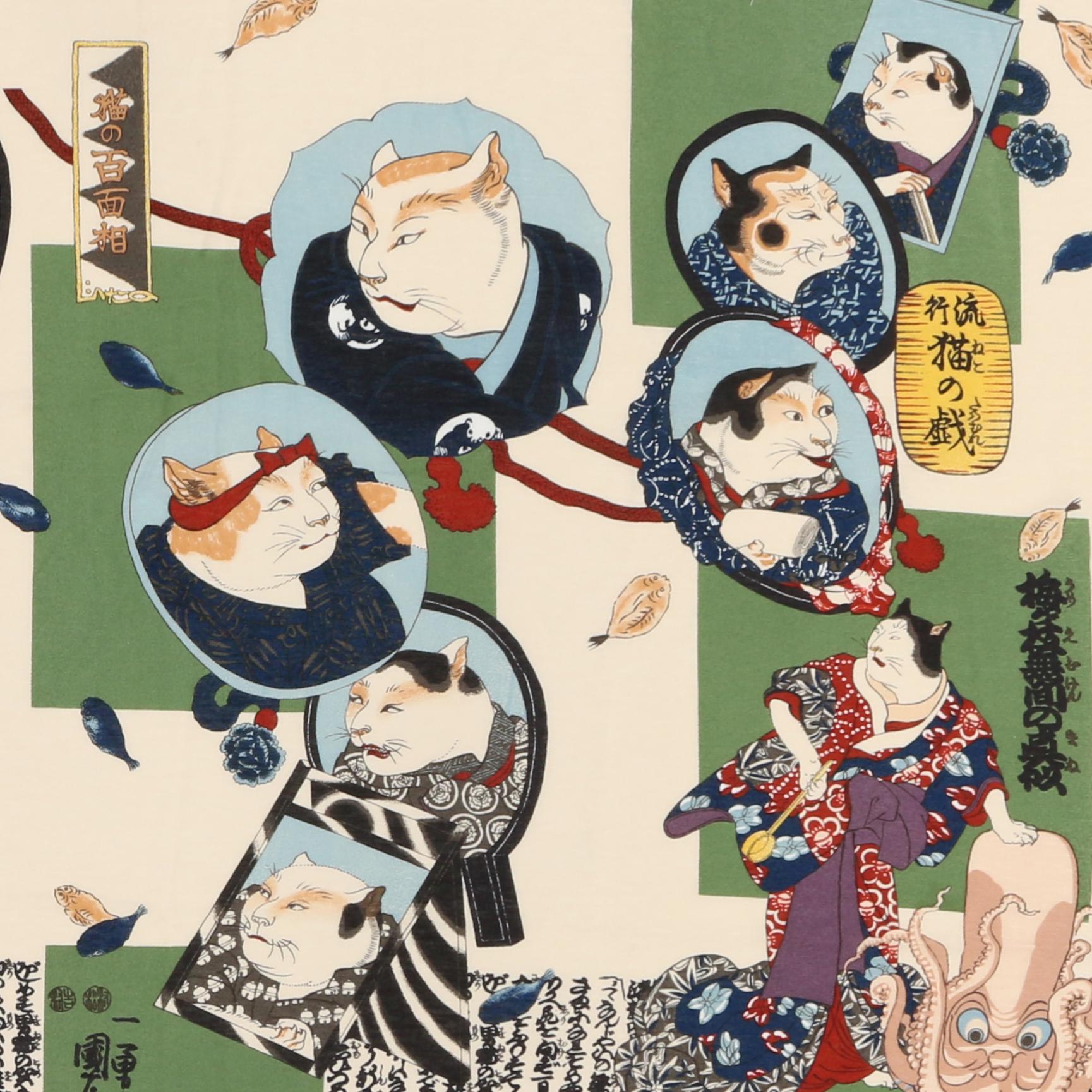 猫の歌舞伎