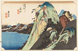 東海道五拾三次之内箱根湖水圖