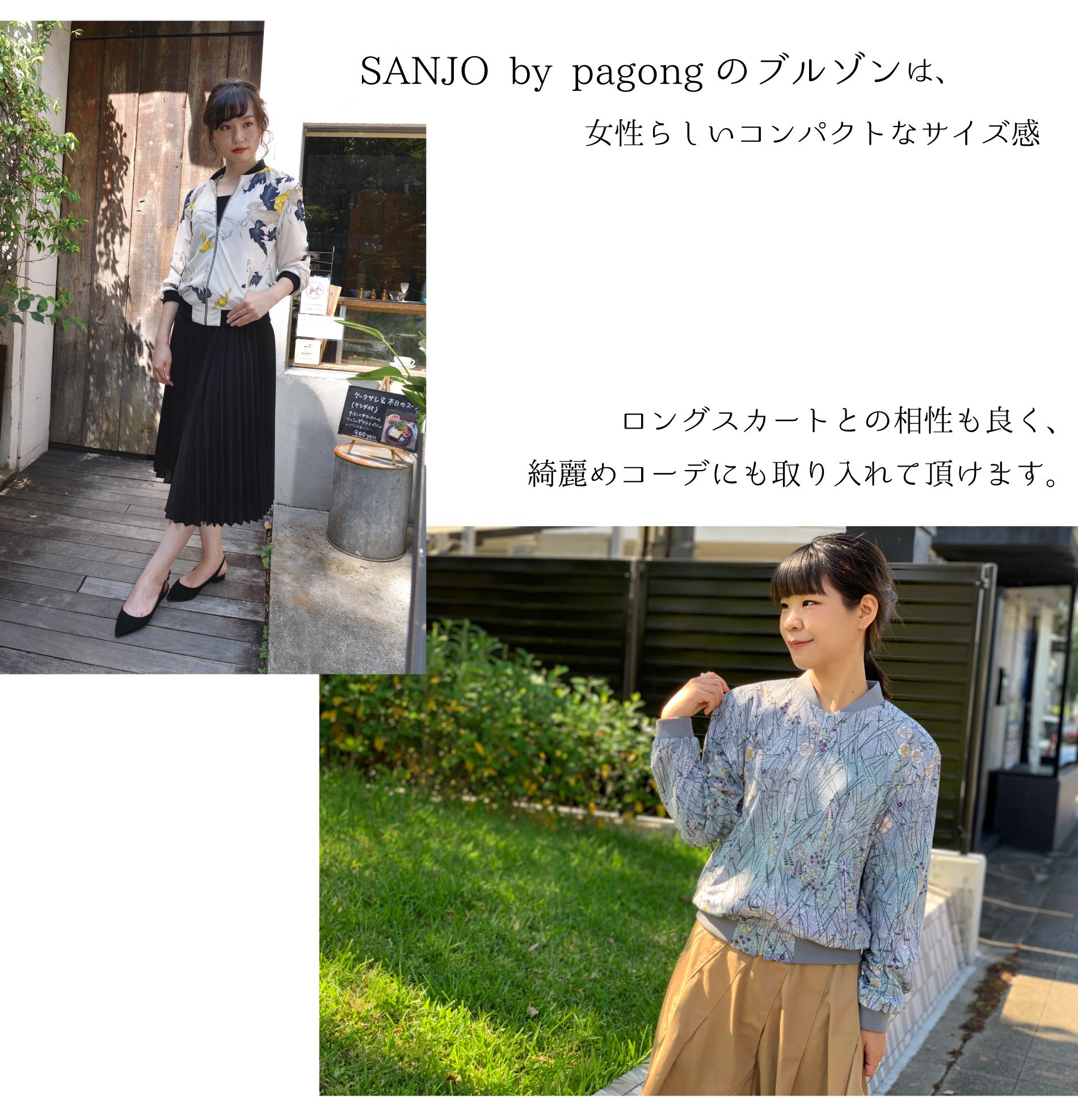 SANJO by pagong
