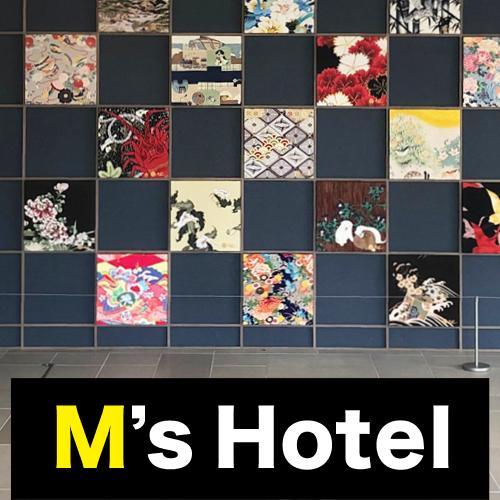 Msホテル