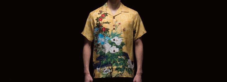 All About Aloha Shirts